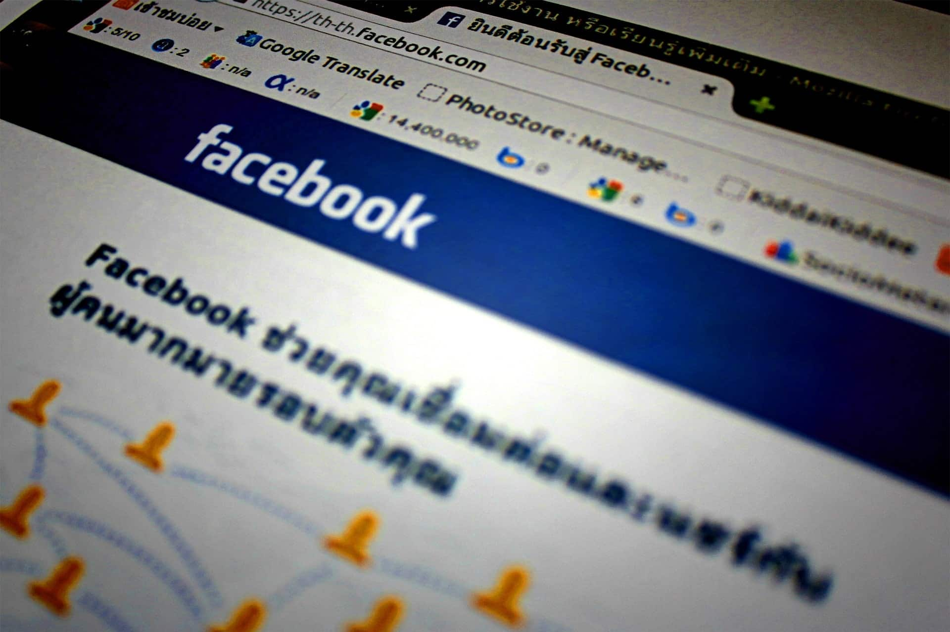 facebook brand promote